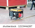 backup portable generator for... | Shutterstock . vector #1215446287