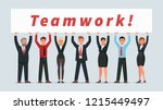 business men and women managers ... | Shutterstock .eps vector #1215449497