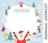 santa claus with kids or... | Shutterstock .eps vector #1215461227