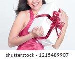 closeup. happy beautiful woman... | Shutterstock . vector #1215489907