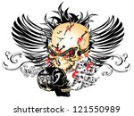 skull art wings tattoo | Shutterstock . vector #121550989