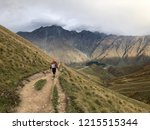 descent from the mountains ... | Shutterstock . vector #1215515344
