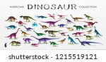 set  silhouettes  dino... | Shutterstock .eps vector #1215519121
