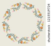 christmas hand drawn wreath... | Shutterstock .eps vector #1215519724