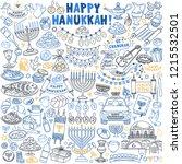 Hanukkah Doodle Set. Hand Draw...
