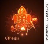 illustration of lord ganpati... | Shutterstock .eps vector #1215556141
