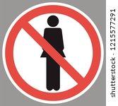 no girls allowed. a sign... | Shutterstock .eps vector #1215577291