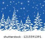christmas holiday seamless... | Shutterstock .eps vector #1215591391