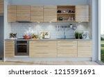 3d rendering kitchen | Shutterstock . vector #1215591691