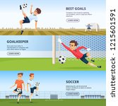 sport events. soccer characters ... | Shutterstock . vector #1215601591