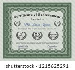 green awesome certificate... | Shutterstock .eps vector #1215625291