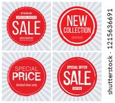 red sale label or poster design. | Shutterstock .eps vector #1215636691