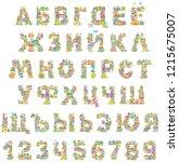 font toy town. russian alphabet ...   Shutterstock .eps vector #1215675007