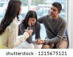 asian woman professional... | Shutterstock . vector #1215675121