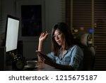 portrait of asian businesswoman ... | Shutterstock . vector #1215675187