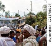ethiopia lalibela circa ... | Shutterstock . vector #1215708124