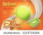 sweet kiwi ice cream in a... | Shutterstock .eps vector #1215724204