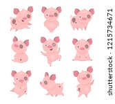 Cute Piggy Collection. Vector...