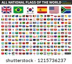 all national flags of the world ... | Shutterstock .eps vector #1215736237