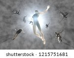 3d rendered illustration of... | Shutterstock . vector #1215751681