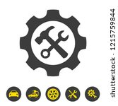 service tool icon on white... | Shutterstock .eps vector #1215759844
