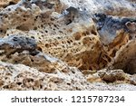 geological layers of earth  ... | Shutterstock . vector #1215787234