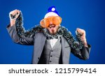 corporate party ideas employees ... | Shutterstock . vector #1215799414