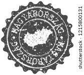 hungary silhouette map postal...   Shutterstock .eps vector #1215800131