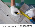 concept of home improvement.... | Shutterstock . vector #1215802771