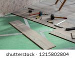 home improvement concept.... | Shutterstock . vector #1215802804