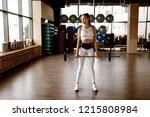athletic girl  dressed in white ... | Shutterstock . vector #1215808984
