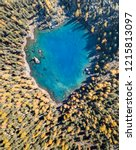 aerial photograpy over the...   Shutterstock . vector #1215813097