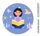 girl reading a book. fantasy... | Shutterstock .eps vector #1215818557