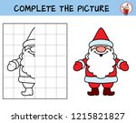 complete the picture of santa... | Shutterstock .eps vector #1215821827