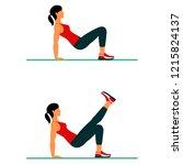 fitness exercises for strong... | Shutterstock .eps vector #1215824137