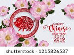 happy chinese new year 2019... | Shutterstock .eps vector #1215826537