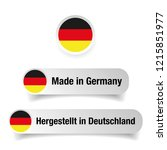 made in germany label  | Shutterstock .eps vector #1215851977