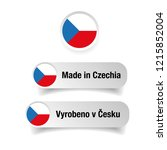 made in czechia label | Shutterstock .eps vector #1215852004