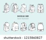 hand drawn vector set of doodle ... | Shutterstock .eps vector #1215860827