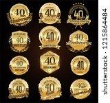 retro vintage anniversary... | Shutterstock .eps vector #1215864484
