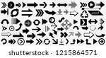 set of black vector arrows.  | Shutterstock .eps vector #1215864571