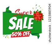 christmas big sale poster white ... | Shutterstock .eps vector #1215885904