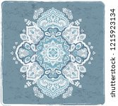 indian rug tribal ornament... | Shutterstock .eps vector #1215923134