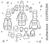hand drawn set of winter... | Shutterstock .eps vector #1215931204