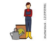 gardener man with watering can... | Shutterstock .eps vector #1215955981