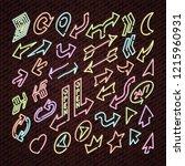 neon arrow vector glowing...   Shutterstock .eps vector #1215960931