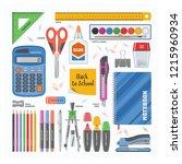office supply vector stationery ... | Shutterstock .eps vector #1215960934