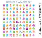 big set monster character icons ... | Shutterstock .eps vector #1215982711