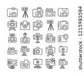 camera icons set  line design | Shutterstock .eps vector #1215983584