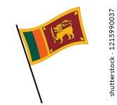 flag of sri lanka   sri lanka... | Shutterstock .eps vector #1215990037